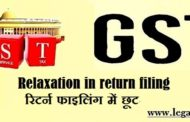Due date of GST Returns July and Aug-2017