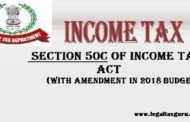 Provisions of Section 50C of Income Tax Act-1961 ||Applicability of Section 50C of Income Tax Act