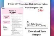 Download GST E-Magazine Sample Free (  Input Tax Credit Special ) and Annual Subscription