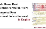 Simple House Rent Agreement Format in Word ||Commercial Rent Agreement Format in word