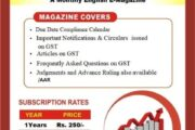 E-Magazine on GST Update- Also Available Previous month Free Download
